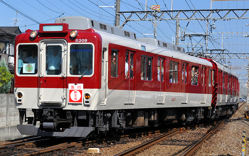 2010_09_18_nakano_tomoyuki001.jpeg.jpg