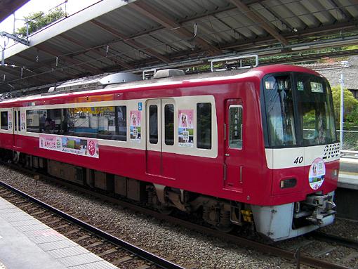 2010_09_19_fukuda_satoshi002.jpg
