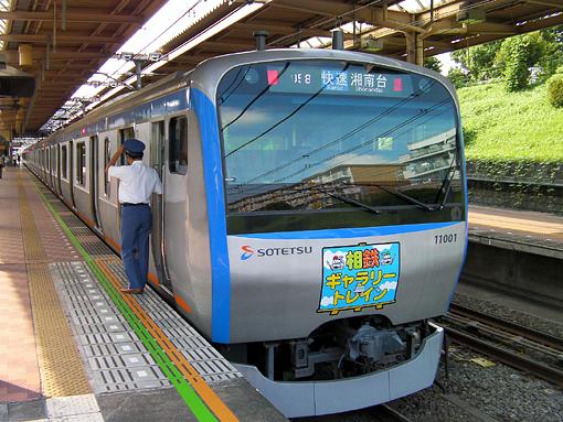 2010_09_19_fukuda_satoshi003.jpg