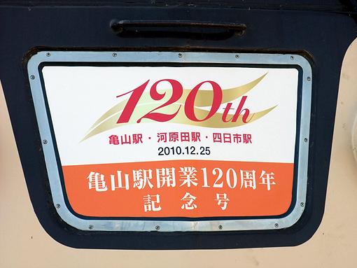 2010_09_19_kumazaki_kosuke002.jpg