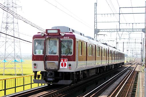 2010_09_19_munenori_katsuhiko001.jpg