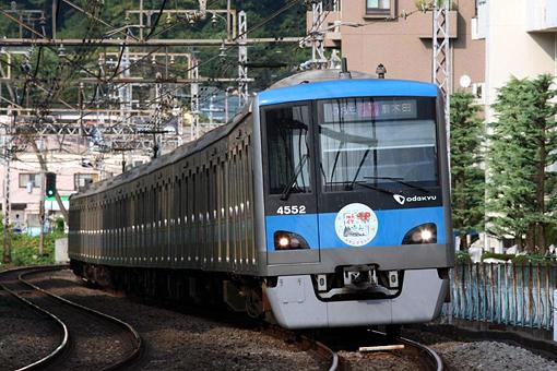 2010_09_19_nakayasu_kiichi001.jpg