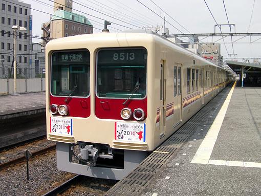 2010_09_20_fukuda_satoshi002.jpg