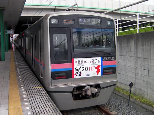 2010_09_20_fukuda_satoshi003.jpg