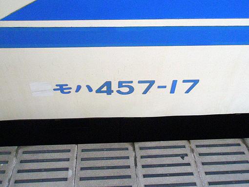 2010_09_24_miyajima_masayuki002.jpg