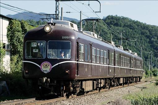 2010_09_25_nakayasu_kiichi004.jpg
