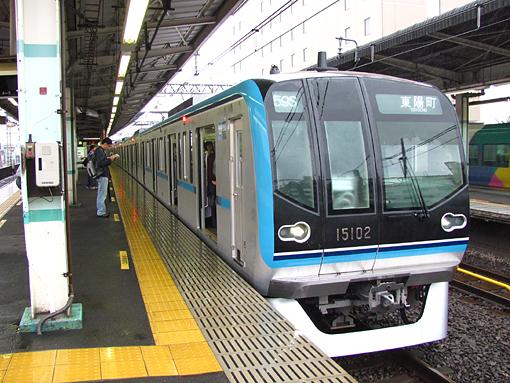2010_09_27_shibata_togo001.jpg