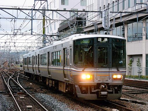 2010_09_28_nakatsukasa_sakuyoshi002.jpg