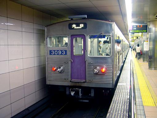 2010_09_29_inoue_ryoichi001.jpg