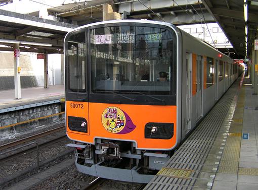2010_10_03_fukuda_satoshi004.jpg