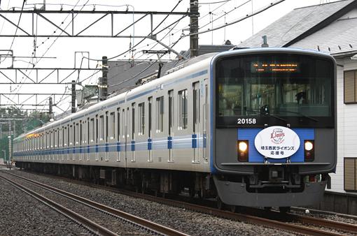 2010_10_09_hotsumi_ryosuke002.jpg