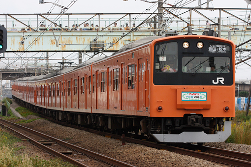 2010_10_17_ebie_kazushi001.jpg