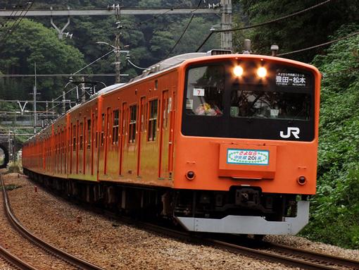 2010_10_17_hiroshima_kazutaka001.jpg