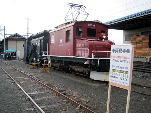 2010_10_17_miyakawa_suke001.jpg