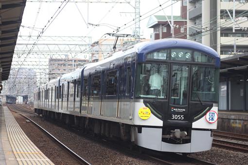 2010_10_17_munenori_katsuhiko001.jpg