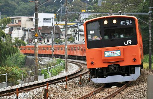 2010_10_17_yahada_ryuma001.jpg