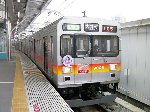 2010_10_20_fukuda_satoshi001.jpg