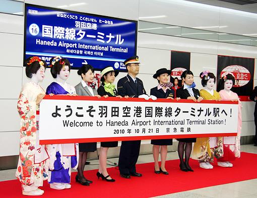 2010_10_21_kuroda_shin002.jpg