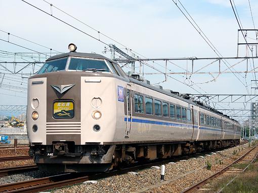 2010_10_23_nakatsukasa_sakuyoshi002.jpg
