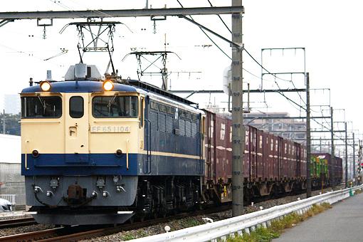 2010_10_24_kikuchi_ryo002.jpg