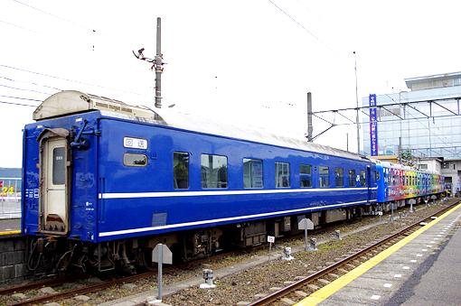2010_10_24_masunaga_yuichi001.jpg