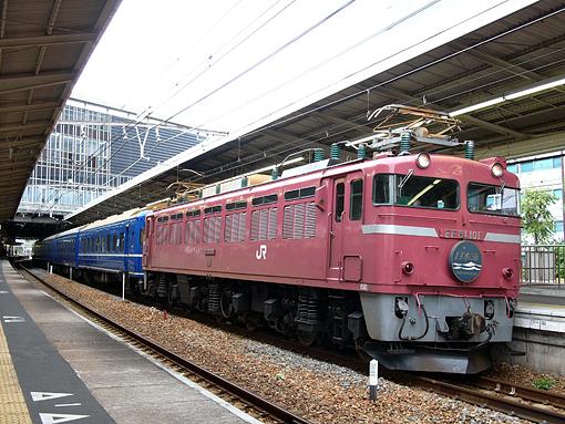 2010_10_31_nakatsukasa_sakuyoshi001.jpg