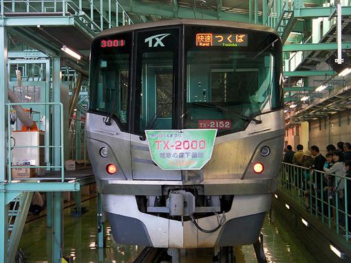 2010_11_03_fukuda_satoshi003.jpg