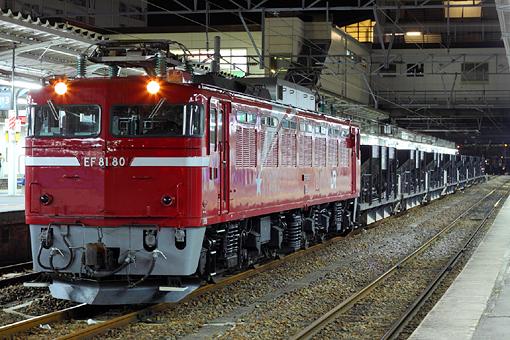 2010_11_03_hasegawa_kota002.jpg