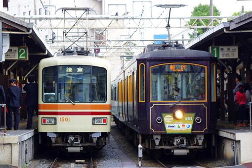 2010_11_06_masunaga_yuichi002.jpg