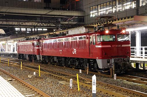 2010_11_08_kato_rukino001.jpg