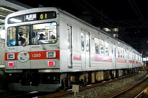 2010_11_08_mori_kohei001.jpg