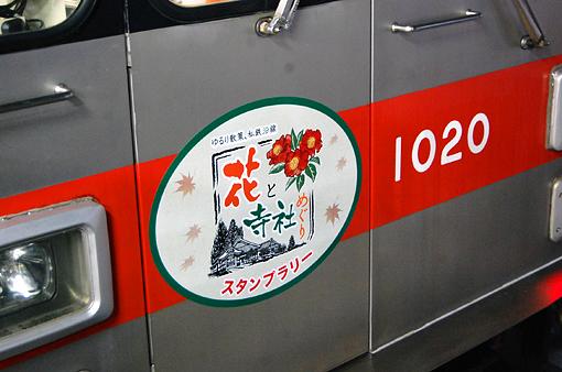2010_11_08_mori_kohei002.jpg