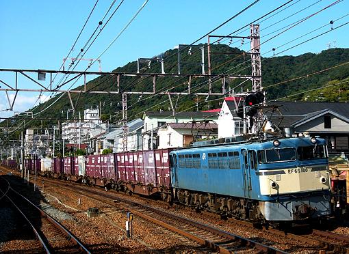 2010_11_09_nakatsuka_sakuyoshi001.jpg