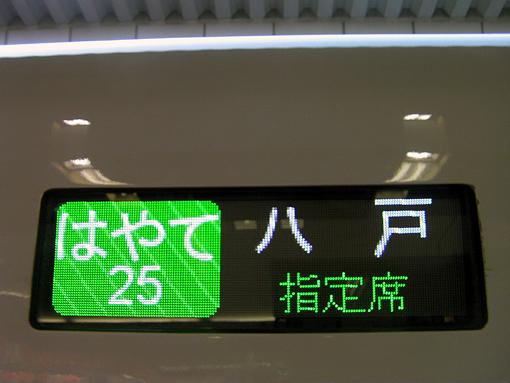 2010_11_11_fukuda_satoshi002.jpg
