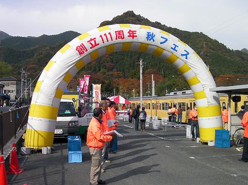 2010_11_13_fukuda_satoshi001.jpg