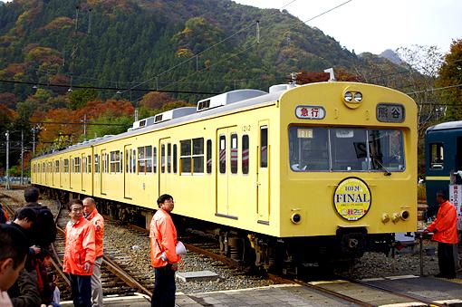 2010_11_13_masunaga_yuichi002.jpg