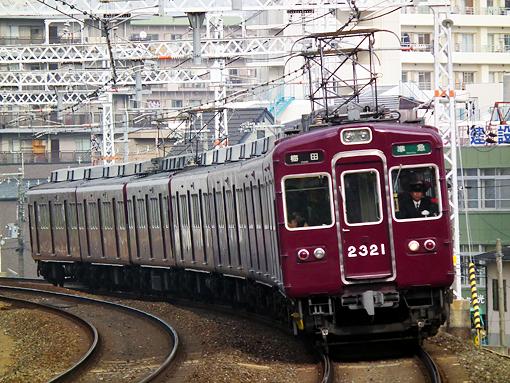 2010_11_14_nakatsukasa_sakuyoshi001.jpg
