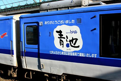 2010_11_19_kato_takaaki001.jpg