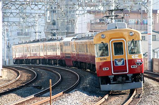 2010_11_19_taga_akiyoshi001.jpg