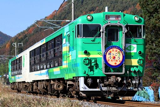 2010_11_20_nakayasu_kiichi001.jpg