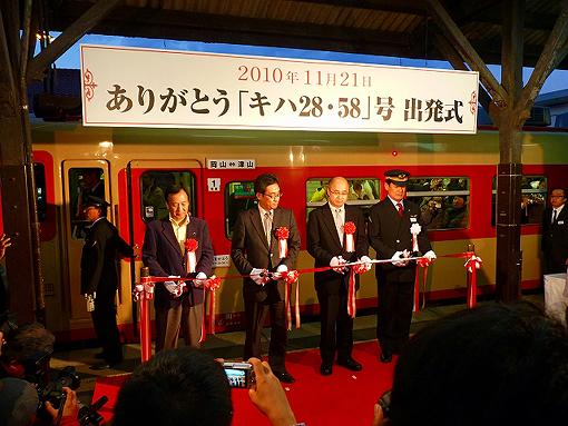 2010_11_21_kasano_masayuki002.jpg