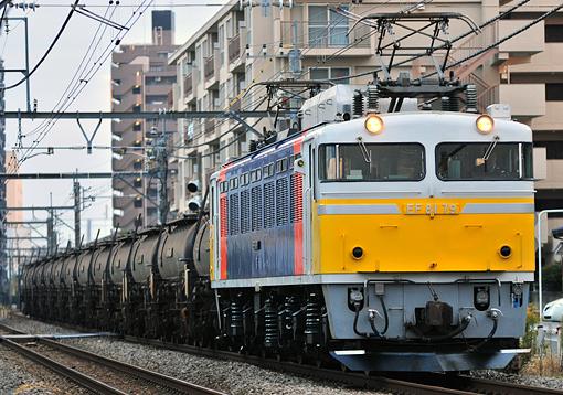 2010_11_21_nakata_seiga001.jpg