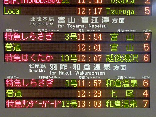 2010_11_22_miyajima_masayuki003.jpg