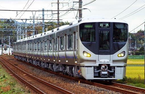 2010_11_23_kengaku_tomo001.jpg