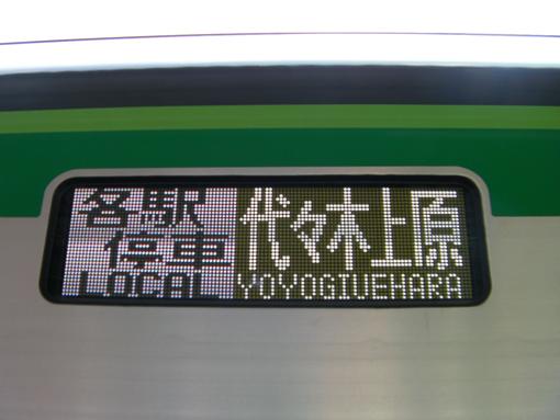 2010_11_27_fukuda_satoshi002.jpg