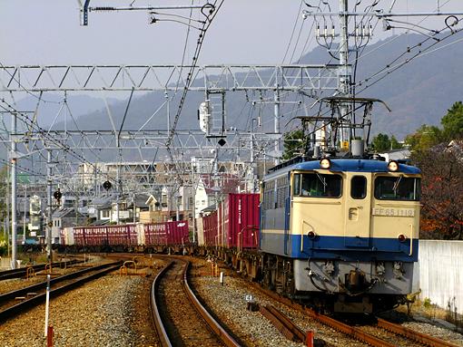 2010_11_28_nakatsukasa_sakuyoshi001.jpg