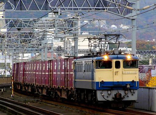 2010_11_28_nakatsukasa_sakuyoshi002.jpg