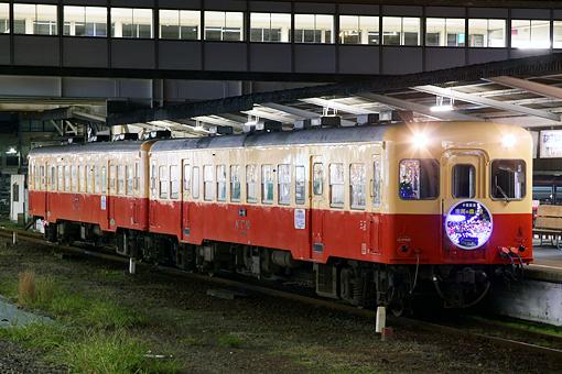 2010_11_28_saito_daiki001.jpg