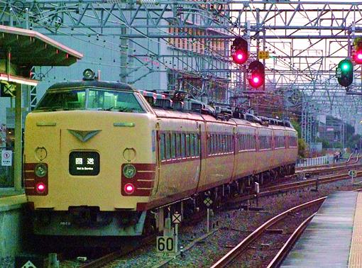 2010_11_29_nakatsukasa_sakuyoshi001.jpg