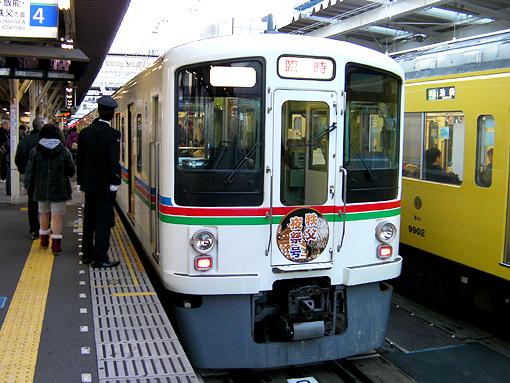 2010_12_03_fukuda_satoshi002.jpg